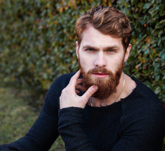 Нов продукт се грижи за мъжката брада